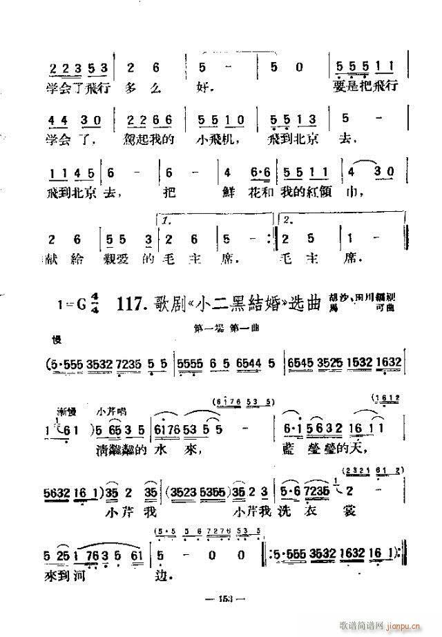 独唱歌曲200首 151-180(十字及以上)3