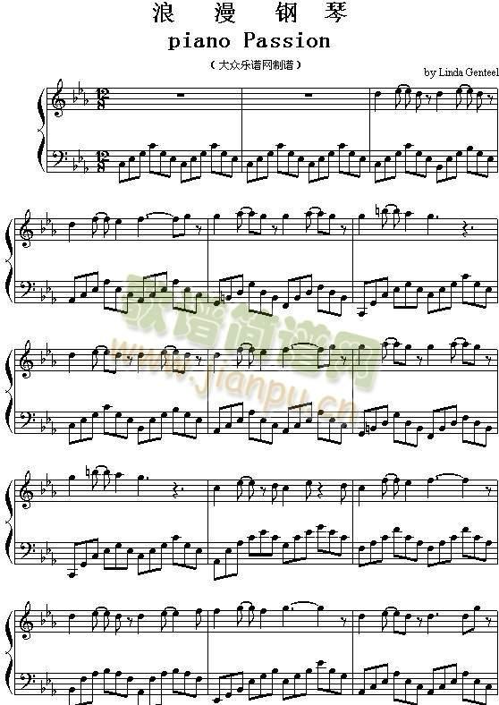 PianoPassion浪漫钢琴3(其他)1