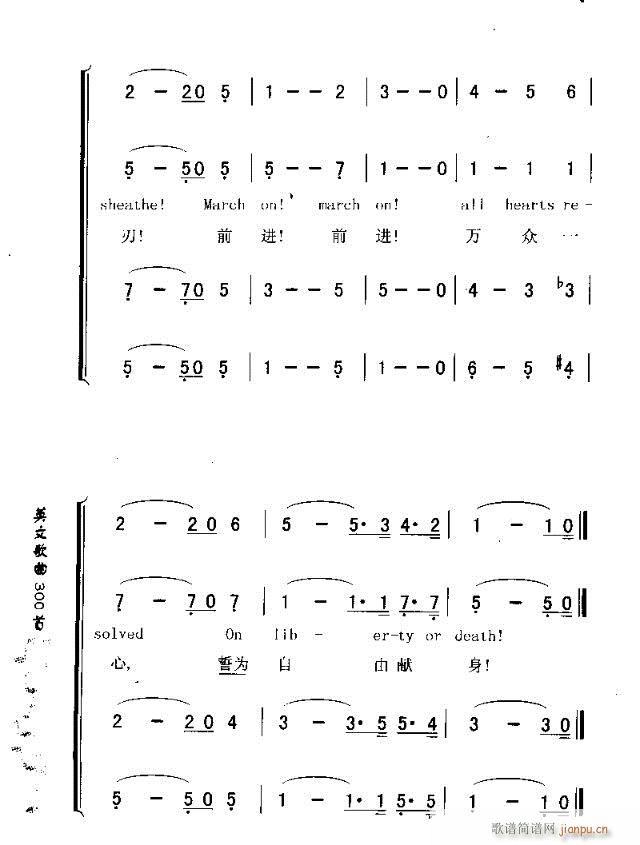 K(一字歌谱)6