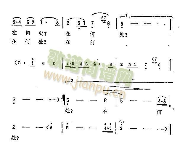 问秋(二字歌谱)3