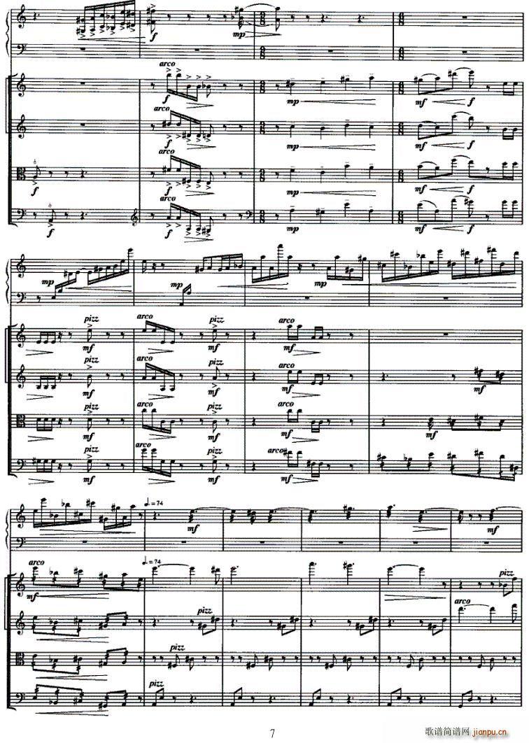 灵动(古筝扬琴谱)7