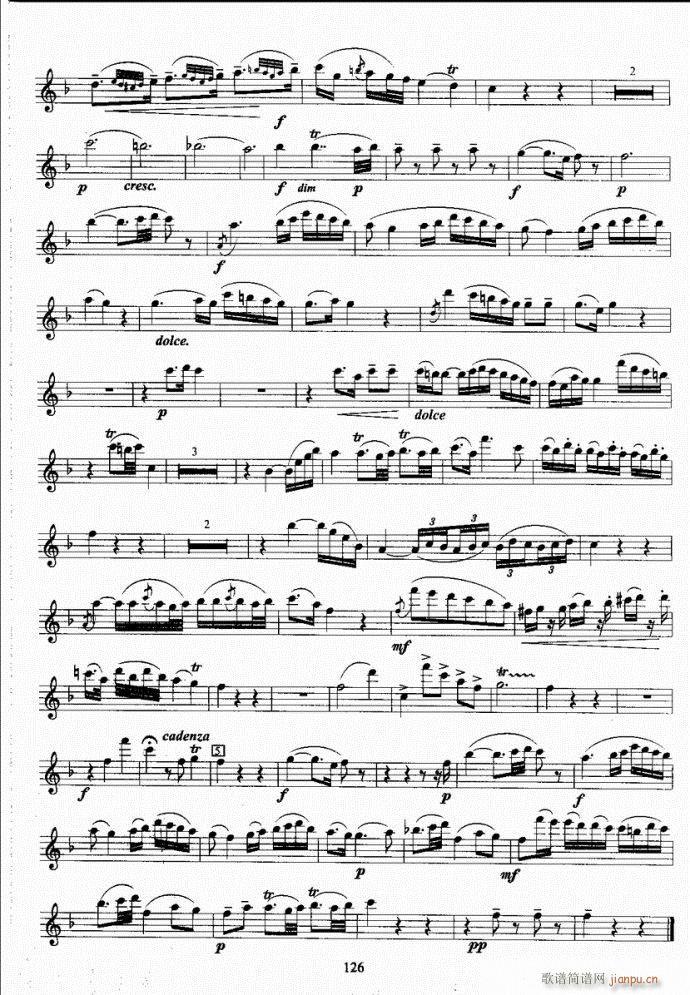 长笛考级教程101-140(笛箫谱)26
