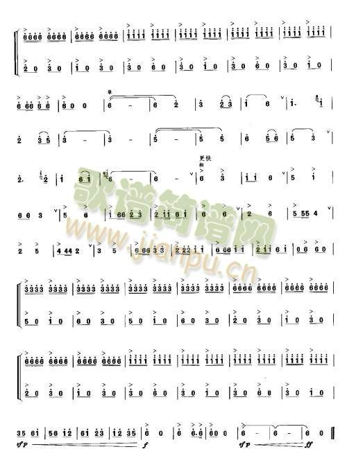 高原牧歌(笙-琵琶谱)3