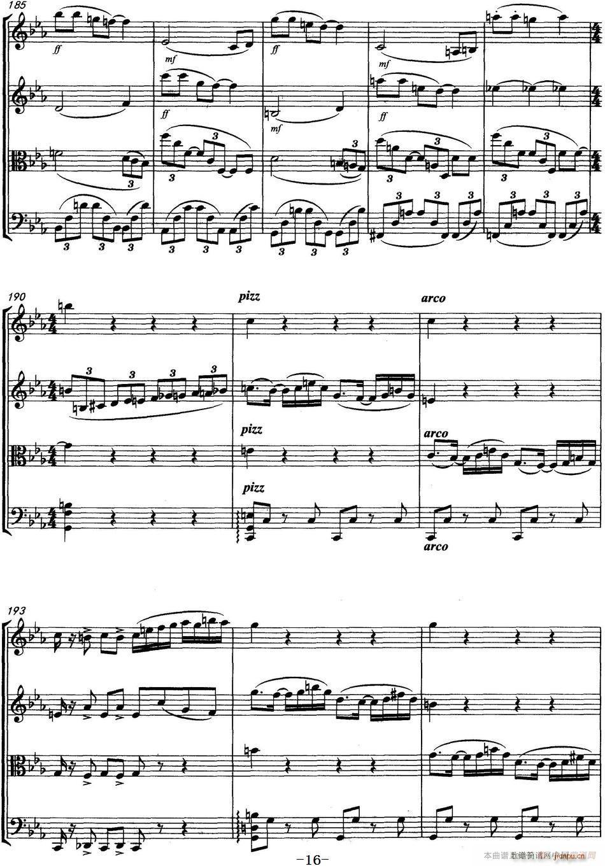 速写 弦乐四重奏(小提琴谱)16